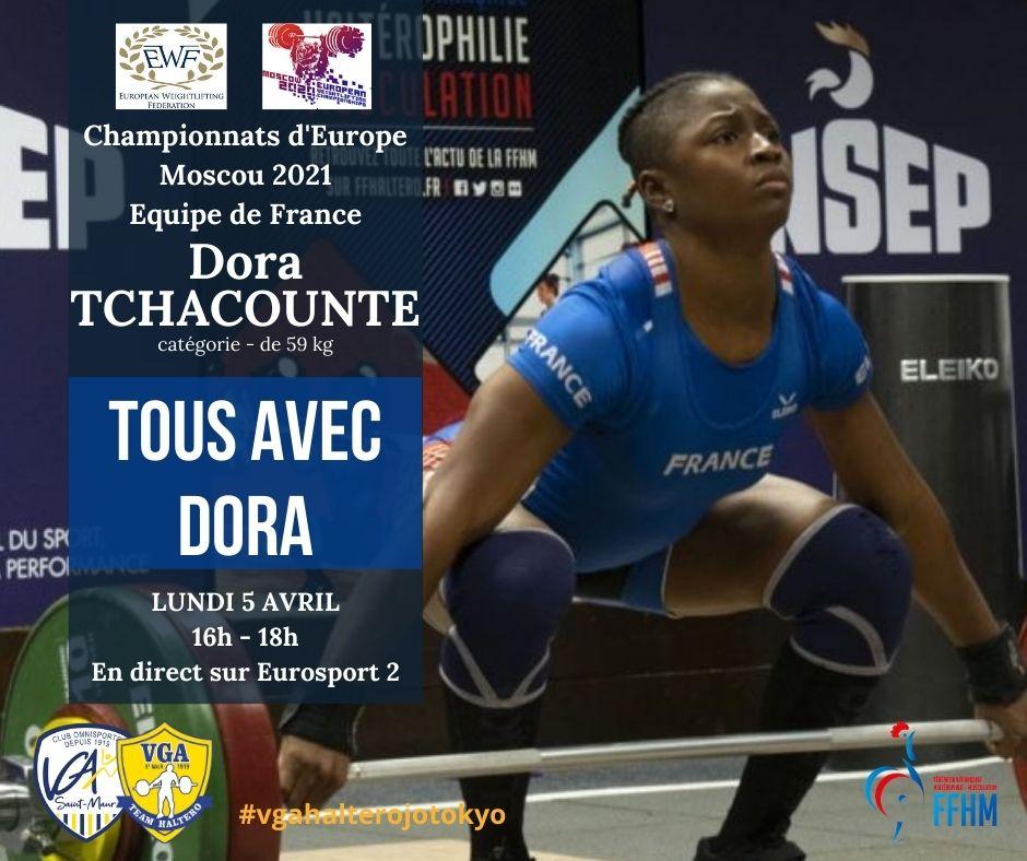 Dora_poster_ewf_2020.jpg